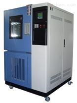 上海高低溫濕熱試驗箱廠家