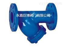 Y型管道過濾器GL41H/Y型管道過濾器生產廠家