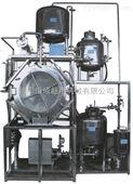 50L超声波中药提取设备/实验室提取设备