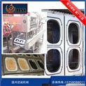 厂家直销订制四盒自热米饭灌米灌水真空封口机 方便米饭真空封口机