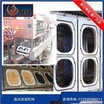 廠家直銷訂制四盒自熱米飯灌米灌水真空封口機 方便米飯真空封口機