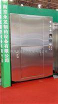 干熱滅菌柜