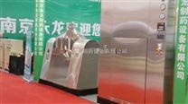 南京对开门灭菌烘箱厂家