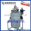 高壓加氫反應釜