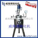 高压加氢釜 实验釜