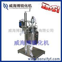 催化加氫反應釜 實驗釜