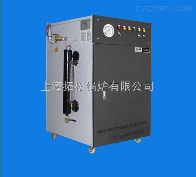 72kw-108kw电加热蒸汽锅炉