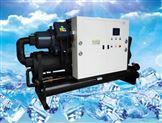 化工冷水机组