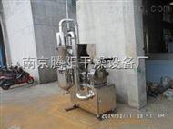 南京生产中药粉碎机