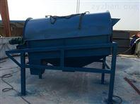 焦煤滚筒筛分机 洗煤厂专用滚筒筛回转筛