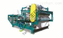 带式污泥压滤机  国外先进技术研制开发