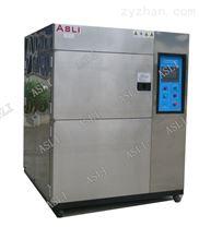 水冷式冷熱沖擊試驗箱