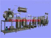 濟寧超聲波中藥提取罐/HSCT-G超聲波中藥提取設備