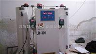 通辽二氧化氯发生器提供报价