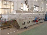 ZLG系列-內加熱流化床干燥機