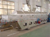 內加熱流化床干燥機價格