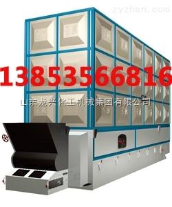 有机热载体炉,有机热载体炉厂家直销,有机热载体炉价格