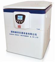 立式低速冷凍離心機 4×750ml 赫西離心機