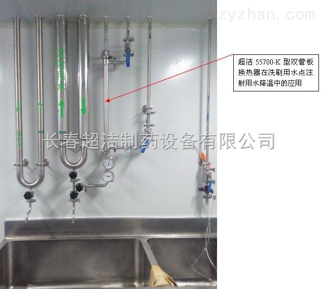 超洁毛细管双管板换热器