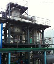 厂家直销强制 循环蒸发器/价格优廉/质量保证