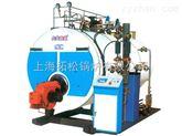 WNS1.0 2.0-90/70-Y/Q--供应卧式燃油热水锅炉/燃气锅炉