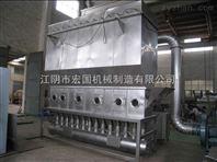 实验型箱式沸腾干燥机