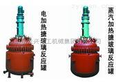 山东龙兴-搪瓷反应釜  不锈钢反应釜