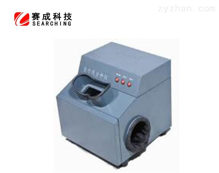 铝箔荧光暗箱式紫外分析仪