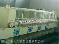 回收二手板框壓濾機