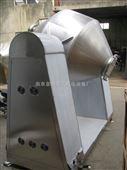 双锥回转真空干燥机价格与报价/粉状、粒状及纤维状物料干燥设备