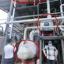 丙酮回收設備