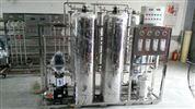 上海工業行業用超純水設備