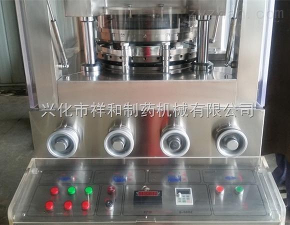创意糖果片压片机、水果片压片机、蔬菜片压片机