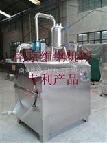 南京滾筒式炒藥機