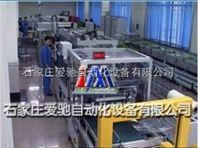 河北码垛机器人包装生产线供应,厂家直销,价格Z低