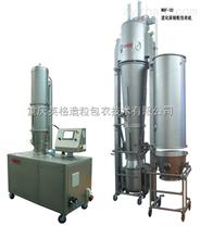流化床干燥机制粒机包衣机