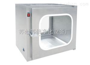 标准型传递窗尺寸-标准型传递窗价格-苏信净化