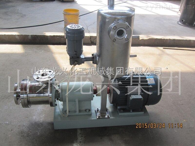 山东龙兴管线式乳化机,管线式乳化机*