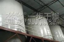 厂家供应优质WPG系列无菌喷雾干燥机