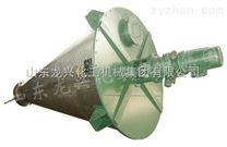 山東龍興專制錐形雙螺旋混合機
