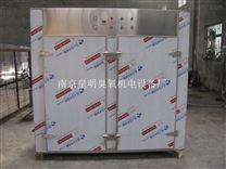 臭氧滅菌柜