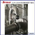 15T/h淀粉气流干燥机组设备配置清单