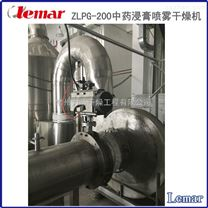 250kg/h咸味香精壓力式噴霧干燥機