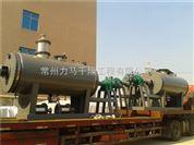 傳熱介質導熱油真空耙式干燥機 ZPG-5000
