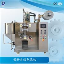 成都醬料自動包裝機 高精度全自動攪拌料斗50-300克