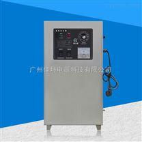 60T/H泳池水消毒機/HY系列-空氣源臭氧發生器