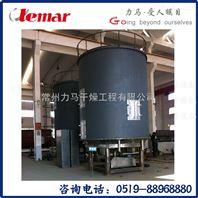 磷酸铁锂真空干燥机PLG-1500×12