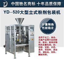 成都石灰粉水泥包裝機 全自動大型立式粉劑包裝機