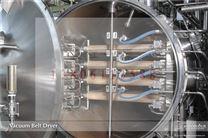 化工原料低溫帶式干燥機