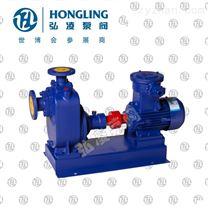 供应25CYZ-A-20自吸泵,自吸式离心泵,自吸式排污泵选型,自吸式排污泵Z新价格